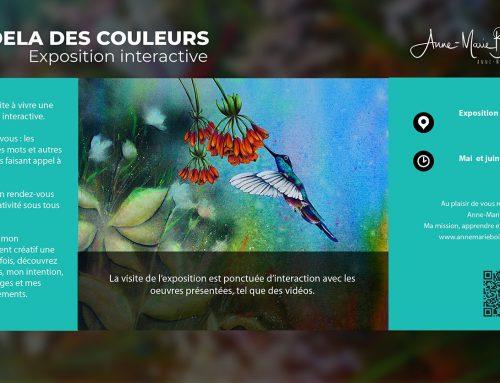 Exposition au-delà des couleurs, galerie 3D